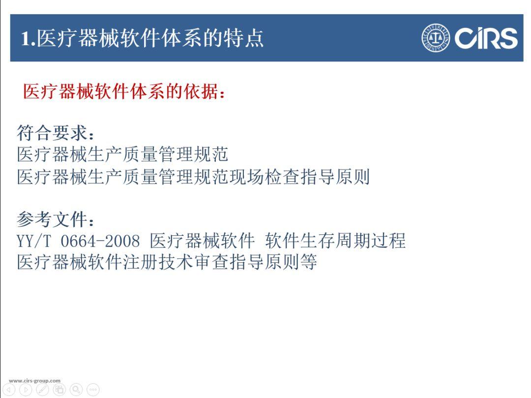 医疗器械食品化妆品法规服务